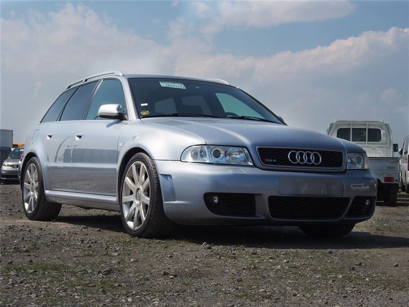 What S The R Value 2001 Audi S4 Avant V Rs4 Avant